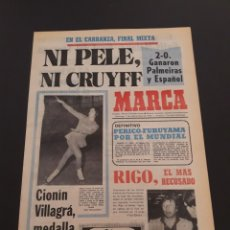 Coleccionismo deportivo: MARCA. 1/09/1974. CARRANZA. BODAS ORO ALAVÉS. BILBAO,2 - REAL SOCIEDAD,1.. Lote 119097080