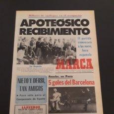 Coleccionismo deportivo: MARCA. 10/10/1974. REIMS,1 - BARCELONA,5. ESPAÑA - ARGENTINA. TORNEO HISPANIDAD.. Lote 119099420