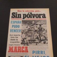 Coleccionismo deportivo: MARCA. 13/10/1974. TROFEO HISPANIDAD. ARGENTINA,1 - ESPAÑA,1.. Lote 119099576