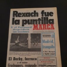 Coleccionismo deportivo: MARCA. 6/11/1974. COPA EUROPA. BARCELONA,3 - FEYENOORD,0.. Lote 119100243