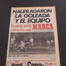 Coleccionismo deportivo: MARCA. 13/10/1975. EUROCOPA. ESPAÑA,2 - DINAMARCA,0.. Lote 119177192