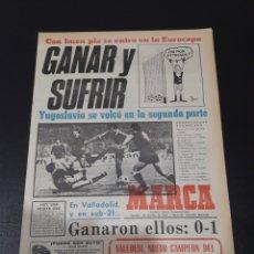 Coleccionismo deportivo: MARCA. 5/10/1978. EUROCOPA. YUGOSLAVIA,1 - ESPAÑA,2.. Lote 119445490
