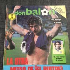 Coleccionismo deportivo: REVISTA DON BALON NÚMERO 584 - AÑO 1986 - BUTRAGUEÑO - QUINI. Lote 119542883