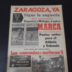 Colecionismo desportivo: MARCA. 24/04/1978. CÁDIZ,4 - BURGOS,0. AT.MADRID,5 - GIJÓN,1. RESUMEN JORNADA N° 32.. Lote 119877910