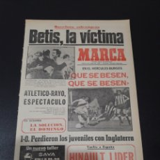 Colecionismo desportivo: MARCA. 8/05/1978. HÉRCULES,0 - BURGOS,0. BURGOS Y HÉRCULES SE SALVAN DEL DESCENSO.. Lote 119879287