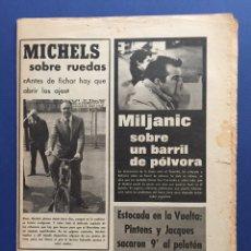 Coleccionismo deportivo: MUNDO DEPORTIVO.6/5/1976. FINAL RECOPA. ANDERLECHT,4- WEST HAM,2. Lote 120490786