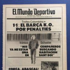 Coleccionismo deportivo: MUNDO DEPORTIVO.16/8/1986. BARCELONA,1-MANCHESTER CITY,1. TROFEO COLOMBINO. Lote 120491462