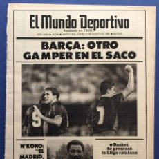Coleccionismo deportivo: MUNDO DEPORTIVO.21/8/1986. GAMPER. BARCELONA,1-PSV,0. TOTTENHAM,2-MILÁN,1. Lote 120608187