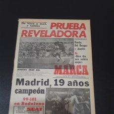 Coleccionismo deportivo: MARCA. 28/03/1977. ESPAÑA,1 - HUNGRIA,1. GOL DE JUANITO.. Lote 120938888
