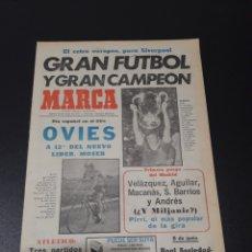 Collectionnisme sportif: MARCA. 26/05/1977. FINAL COPA EUROPA. LIVERPOOL,3 - BORUSSIA,1.. Lote 120973103