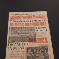 Colecionismo desportivo: MARCA. 2/01/1978. BURGOS,2 - CADIZ,1. RESUMEN JORNADA LIGA N° 15.. Lote 121134539