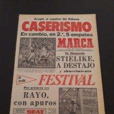 Colecionismo desportivo: MARCA. 6/02/1978. R.MADRID,2 - ESPAÑOL,1. BURGOS,1 - SEVILLA,0. RESUMEN JORNADA LIGA N° 20.. Lote 121138043