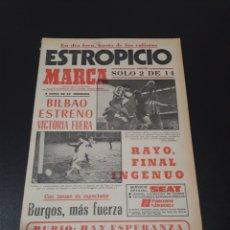Colecionismo desportivo: MARCA. 20/02/1978. BURGOS,3 - R.MADRID,2. AT.MADRID,0 - BILBAO,1. RESUMEN JORNADA LIGA N° 22.. Lote 121142024