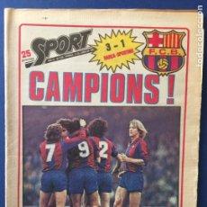Coleccionismo deportivo: SPORT.19/6/1981. FINAL COPA. BARCELONA,3-GIJÓN,1. Lote 121442039