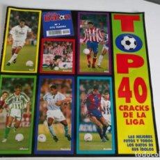 Coleccionismo deportivo: COLECCIONABLES ESPECIALES DE FÚTBOL DON BALÓN TOP 40. Lote 121505255