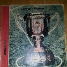 Coleccionismo deportivo: SUPLEMENTO GRAFICO MARCA -26 - JUNIO - 1945 - NUMERO ESPECIAL - COPA DEL GENERALISIMO Nº 135. Lote 121862175