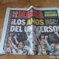 Coleccionismo deportivo: MARCA. LA DUODÉCIMA. REAL MADRID. 4 DE JUNIO DEL 2017.. Lote 122263911