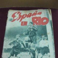 Coleccionismo deportivo: ESPAÑA EN RIO. HISTORIA DEL IV CAMPEONATO DEL MUNDO EN RIO (BRASIL) 1950. ED. POR MARCA Y 7 FLECHAS.. Lote 122535395