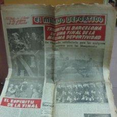 Coleccionismo deportivo: EL MUNDO DEPORTIVO.17-JUNIO-1957. FINAL DE LA COPA. BARCELONA 1 - ESPAÑOL 0. Lote 122543075