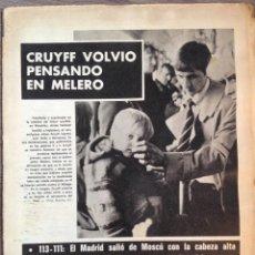 Coleccionismo deportivo: CRUYFF. BARÇA. 76-77. MUNDO DEPORTIVO. AFFAIRE MELERO. Lote 123065751