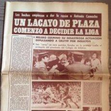 Coleccionismo deportivo: CRUYFF. BARÇA. 76-77. DICEN. EXPULSIÓN MELERO. Lote 123067151