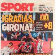 Coleccionismo deportivo: SPORT VICTORIA HISTORICA DEL GIRONA ANTE EL REAL MADRID. Lote 123312543