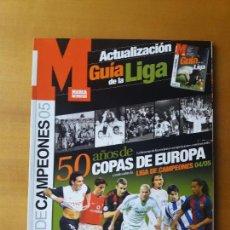 Coleccionismo deportivo: GUIA MARCA LIGA DE CAMPEONES 2005.. Lote 123518679