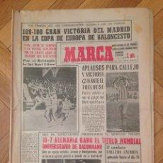 Coleccionismo deportivo: MARCA (7-1-65) ATLETICO MADRID TOULOUSE METROPOLITANO HOMENAJE A CALLEJO . Lote 123873199