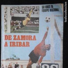 Coleccionismo deportivo: F1 AS Nº EXTRAUDINARIO AÑO 1971 DE ZAMORA A IRIBAR,50 AÑOS DE EQUIPO NACIONAL.. Lote 124402339