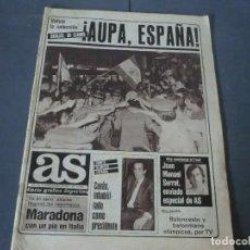 Coleccionismo deportivo: ANTIGUO PERIODICO AS. Lote 125041103