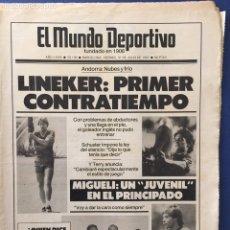 Coleccionismo deportivo: 31/7/1987. LINEKER FERNANDO MARTÍN TYSON ARANTXA. Lote 125067060