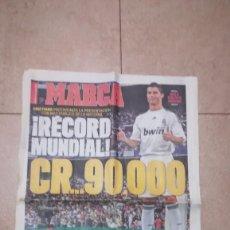 Coleccionismo deportivo: DIARIO MARCA 7 DE JULIO DE 2009 - PRESENTACION DE CRISTIANO RONALDO · 55 PÁGINAS. Lote 125397779