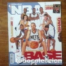 Coleccionismo deportivo: REVISTA OFICIAL NBA 2004. EL ARTE DE SER BASE. Lote 126461535