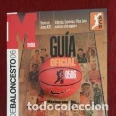 Coleccionismo deportivo: GUIA MARCA DE BALONCESTO 2006. Lote 126461915