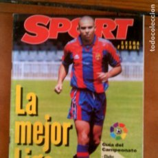 Collectionnisme sportif: REVISTA LA MEJOR LIGA DE SPORT EXTRA FUTBOL ,96,97. Lote 126807071