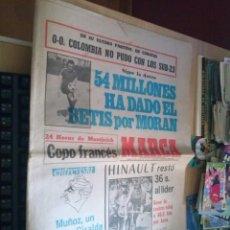 Coleccionismo deportivo: DIARIO MARCA 9/07/1979 FICHAJE MORAN POR EL BETIS HINAULT CAMINO DE GANAR EL TOUR. Lote 126849735