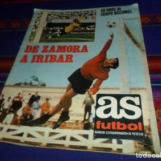 Coleccionismo deportivo: AS COLOR NÚMERO EXTRAORDINARIO DE ZAMORA A IRÍBAR CON PÓSTER SELECCIÓN ESPAÑOLA. AÑO 1970.. Lote 126887043