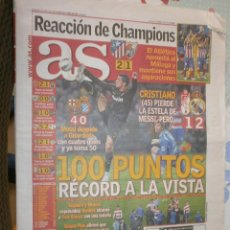 Coleccionismo deportivo: AS 6 DE MAYO DE 2012 FC BARCELONA 4 - ESPAÑOL 0 50 GOLES MESSI. Lote 127111615