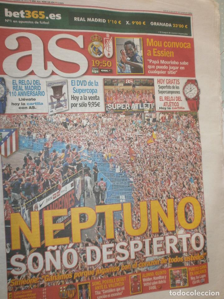 Coleccionismo deportivo: As Campeón Supercopa Atlético de Madrid 1 de Septiembre 2012 - Celebración 2 de Septiembre - Foto 2 - 162673796