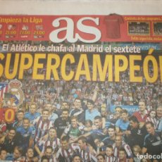 Coleccionismo deportivo: AS CAMPEÓN SUPERCOPA ATLÉTICO DE MADRID 23 DE AGOSTO DE 2014. Lote 162673501