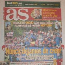 Coleccionismo deportivo: AS CAMPEÓN COPA ATLÉTICO DE MADRID 2013/14 - CELEBRACIÓN COPA. Lote 127116939