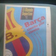 Coleccionismo deportivo: MUNDO DEPORTIVO EXTRA BARÇA CAMPEON 1991-92. Lote 127561663