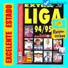 Coleccionismo deportivo: DON BALÓN EXTRA LIGA 94 / 95 - NÚMERO 27 - 1994 1995 - EXCELENTE - MUY ILUSTRADO. Lote 127685699