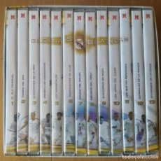 Coleccionismo deportivo: GLORIAS BLANCA- CAJA CON 13 DVD MARCA -OBRA COMPLETA, REAL MADRID -NUEVOS. Lote 127838691