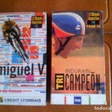 Coleccionismo deportivo: LOTE DE DOS VIDEOS DEL MUNDO DEPORTIVO SOBRE MIGUEL INDURAIN. Lote 128471595