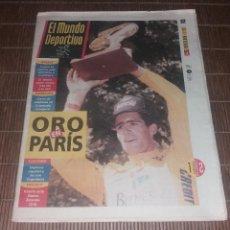 Coleccionismo deportivo: PERIÓDICO MUNDO DEPORTIVO. MIGUEL INDURÁIN, CAMPEÓN DEL 2º TOUR DE FRANCIA. 1992, INCLUYE JJOO. Lote 128726759