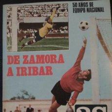 Coleccionismo deportivo: AS COLOR EXTRAORDINARIO 50 AÑOS DE LA SELECCIÓN ESPAÑOLA 1920-1970 DE ZAMORA A IRIBAR CON POSTER. Lote 129029467