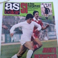 Coleccionismo deportivo: AS COLOR 1981 JUANITO. Lote 129716791
