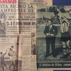 Coleccionismo deportivo: MARCA.6/4/1943.EL ATLÉTICO BILBAO CAMPEÓN DE LIGA. PERIODICO Y SUPLEMENTO. Lote 130144060