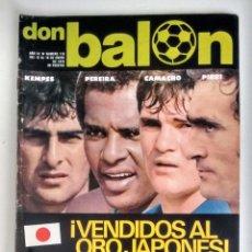 Coleccionismo deportivo: DON BALÓN VENDIDOS AL ORO JAPONES ENERO 1978. Lote 130144087